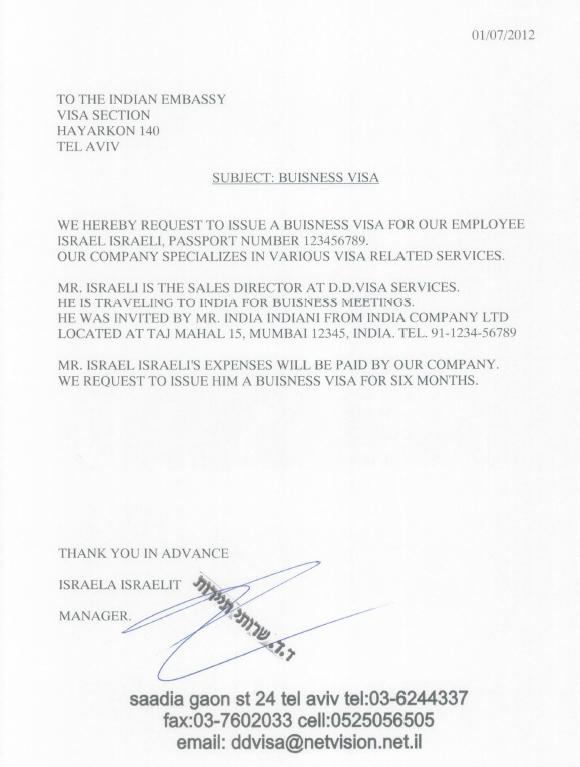 Invitation Letter For Visitor Visa Singapore Wedding Invitation Scribd  Cover Letter For Singapore Visa Sample Sample